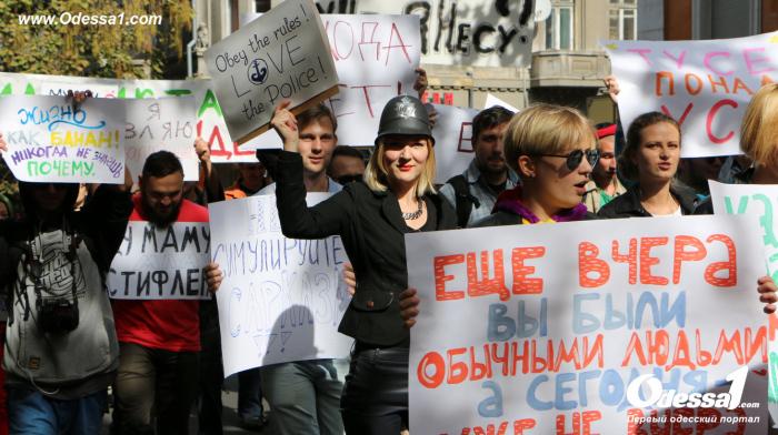 В Одессе прошла первая монстрация (27 фото)
