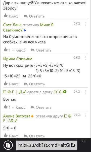 Казалось бы, простой пример… (7 скриншотов)