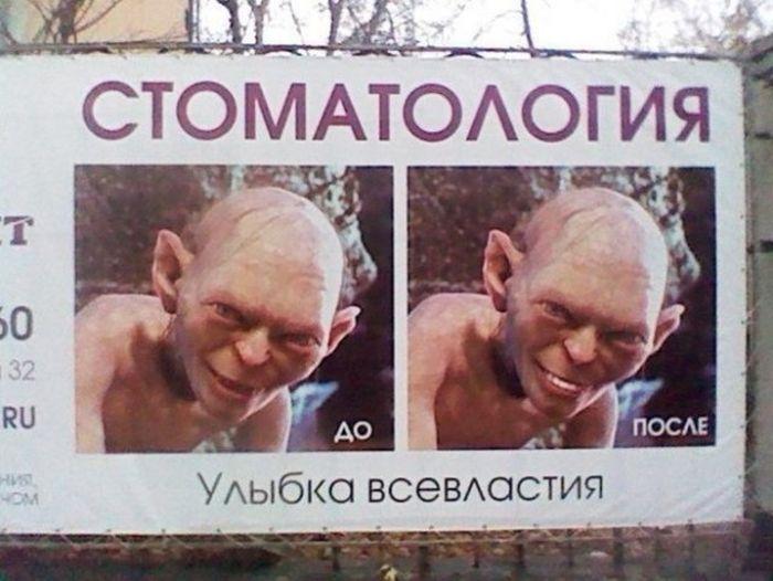 Народный креатив (34 фото)
