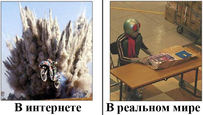 Различия людей в интернете и в реальной жизни (19 фото)