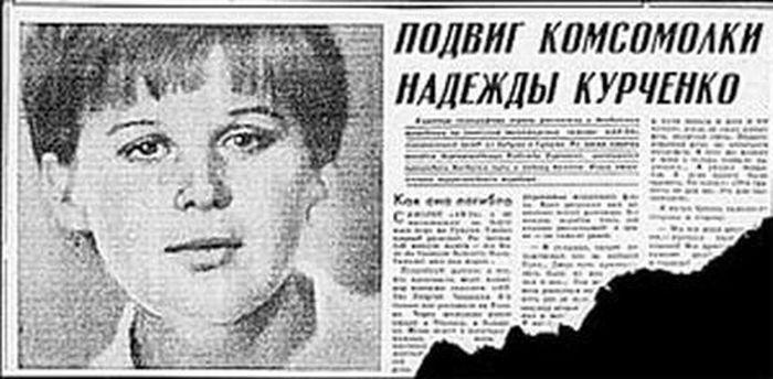 45 лет со дня подвига советской стюардессы Надежды Курченко (9 фото)