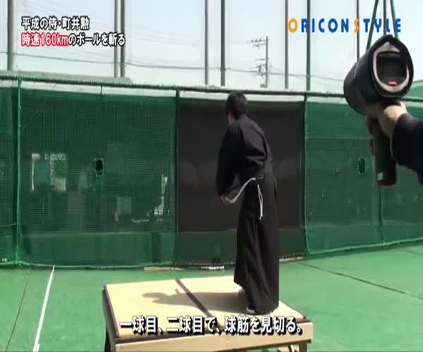 Ловкий самурай разрезает мяч