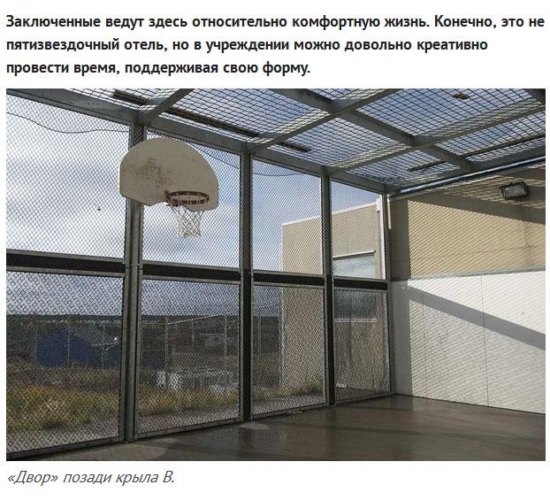 Арктическая тюрьма Канады (20 фото)