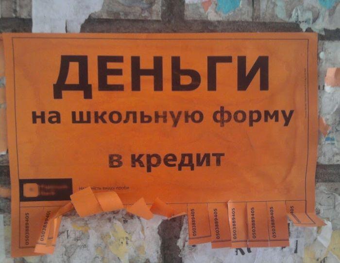 Прикольные надписи и объявления (40 фото)