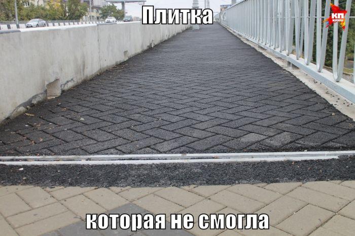 Нарисованная плитка на Северных мостах Краснодара (3 фото)