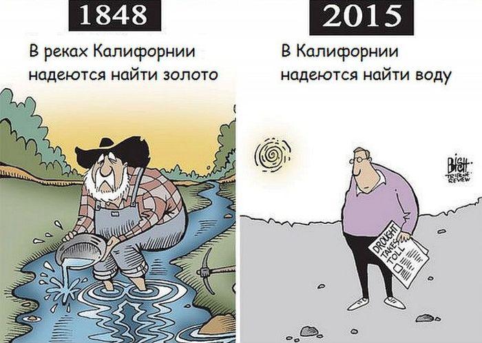 Карикатуры из серии «тогда и сейчас» (22 картинки)