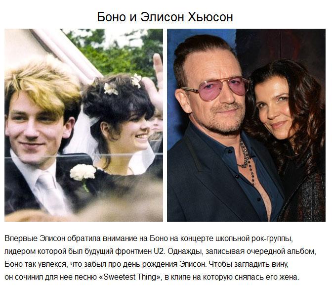 Известные пары, доказавшие, что первая любовь самая крепкая (10 фото)