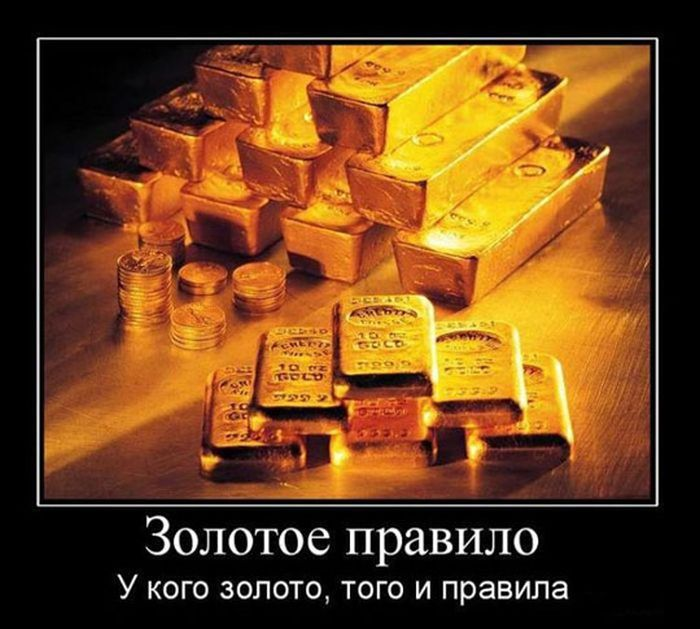 http://cdn.trinixy.ru/pics5/20151022/demotivatory_03.jpg