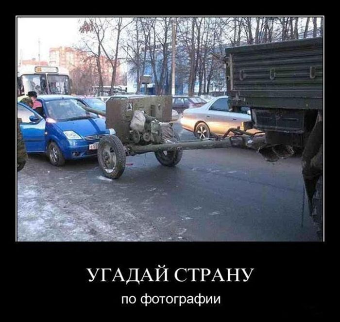 http://cdn.trinixy.ru/pics5/20151022/demotivatory_08.jpg