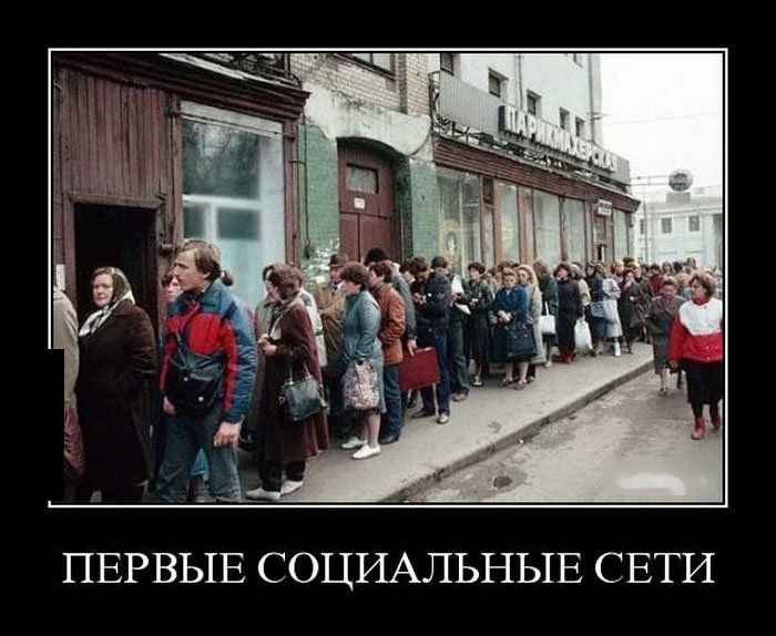 http://cdn.trinixy.ru/pics5/20151022/demotivatory_28.jpg