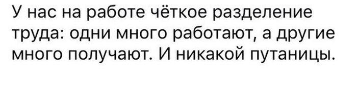 http://cdn.trinixy.ru/pics5/20151022/podborka_vecher_03.jpg