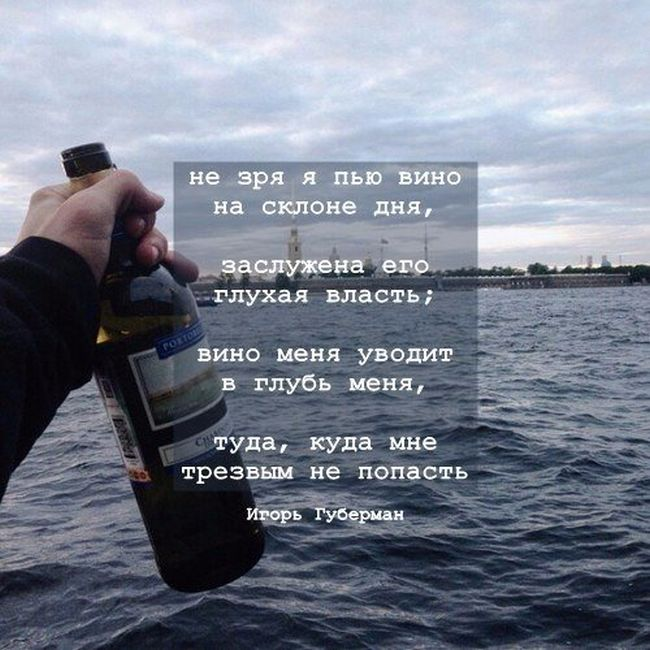 http://cdn.trinixy.ru/pics5/20151022/podborka_vecher_09.jpg