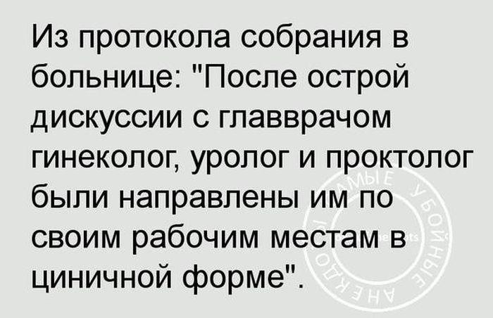 http://cdn.trinixy.ru/pics5/20151022/podborka_vecher_24.jpg