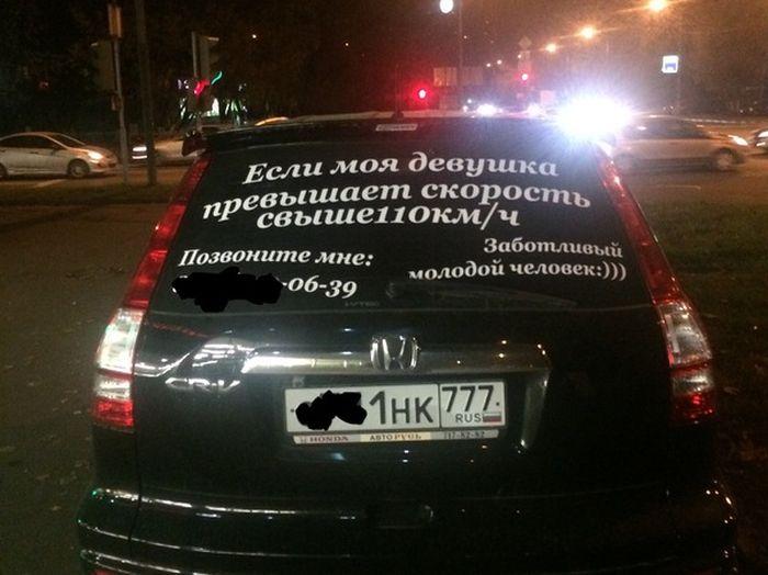 http://cdn.trinixy.ru/pics5/20151022/podborka_vecher_25.jpg