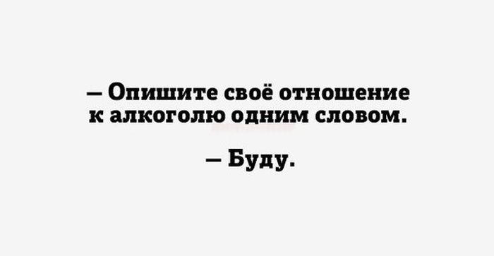 http://cdn.trinixy.ru/pics5/20151022/podborka_vecher_38.jpg