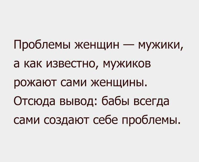 http://cdn.trinixy.ru/pics5/20151022/podborka_vecher_50.jpg