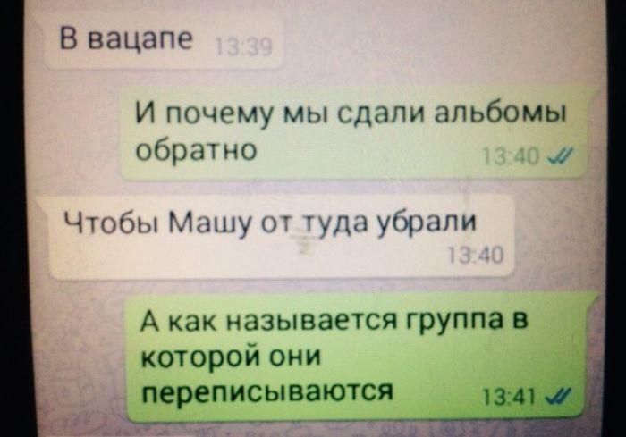 В московской школе учительнице запрещают приводить на уроки дочь с синдромом Дауна (3 фото)