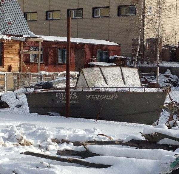 http://trinixy.ru/pics5/20151027/podborka_dnevnaya_13.jpg