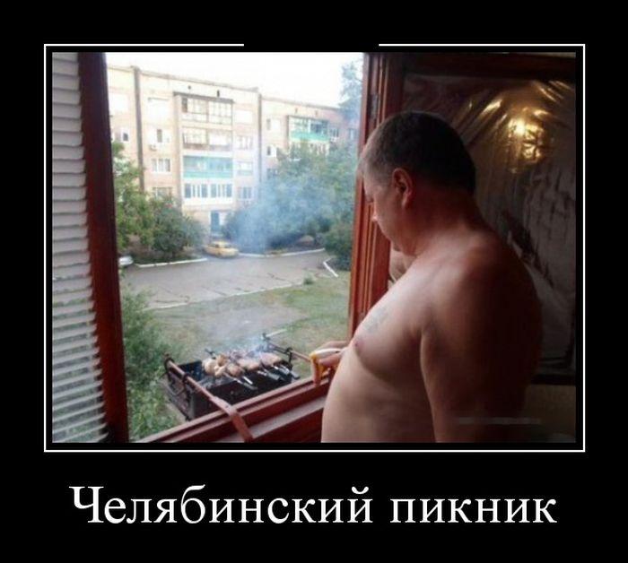 http://cdn.trinixy.ru/pics5/20151029/demotivatory_04.jpg