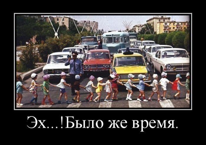 http://cdn.trinixy.ru/pics5/20151029/demotivatory_06.jpg