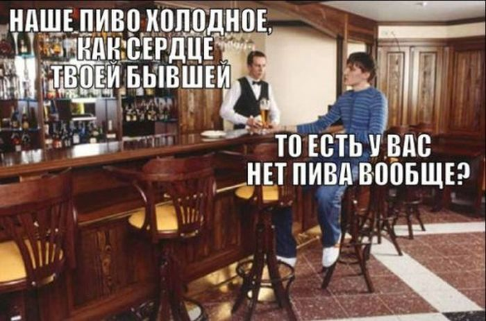 http://cdn.trinixy.ru/pics5/20151029/podborka_vecher_44.jpg