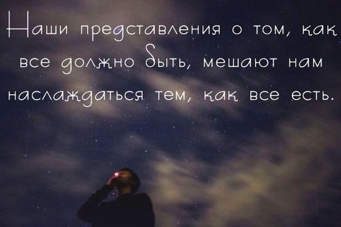 http://cdn.trinixy.ru/pics5/20151029/podborka_vecher_45.jpg