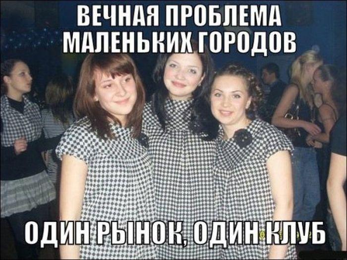 http://cdn.trinixy.ru/pics5/20151029/podborka_vecher_51.jpg