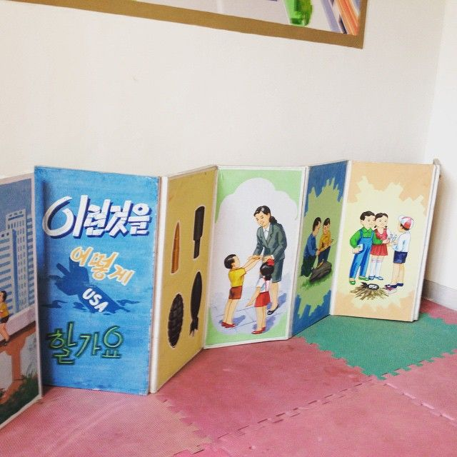 Светлые стороны повседневной жизни граждан КНДР (25 фото)