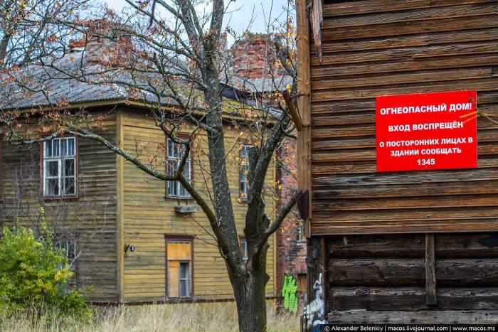 Неблагополучный район Таллина (18 фото)