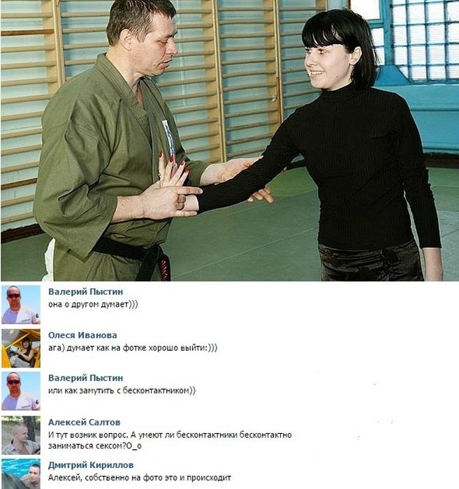 «Нетрадиционные стили» боевых искусств (50 скриншотов)