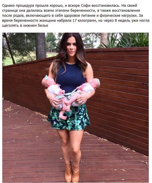 Австралийка вернула былую стройность спустя 8 недель после родов (6 фото)