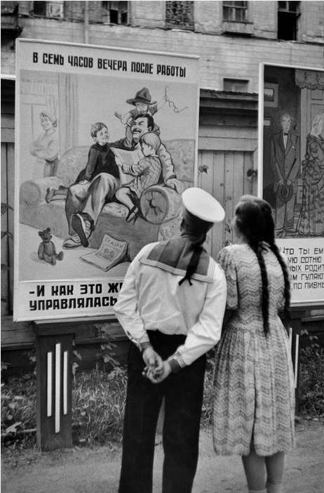 Москва и Ленинград в 1954 году (50 фото)