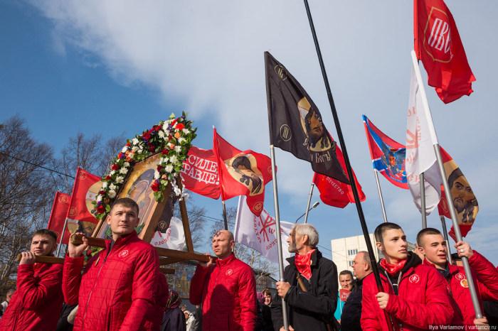 День народного единства в Южно-Сахалинске (15 фото)