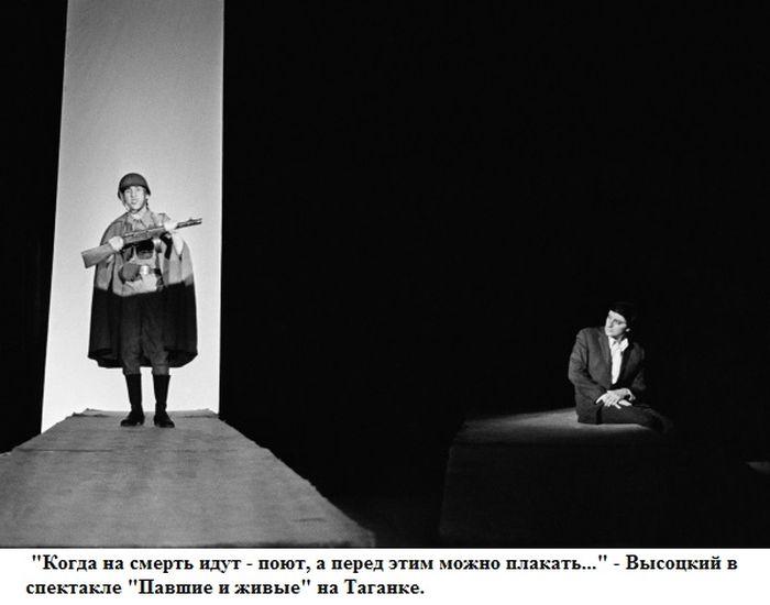 Военная лирика в творчестве Владимира Высоцкого (11 фото + 4 видео)