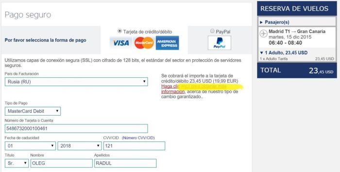 Как разводят владельцев банковских карт за границей (3 фото + текст)