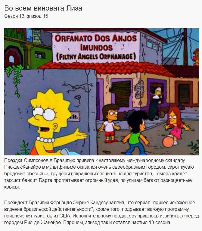 6 эпизодов сериала «Симпсоны», при создании которых сценаристы явно перегнули палку (6 скриншотов)