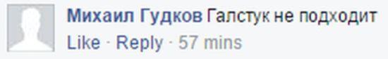 Как россияне «приветствовали» появление президента США Барака Обамы в социальной сети Facebook (7 фото)