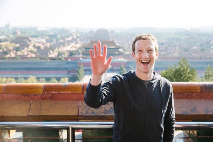 Основатель Facebook Марк Цукерберг посетил Китай и Индию (22 фото)