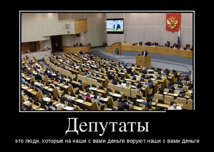 http://cdn.trinixy.ru/pics5/20151112/demotivatory_06.jpg