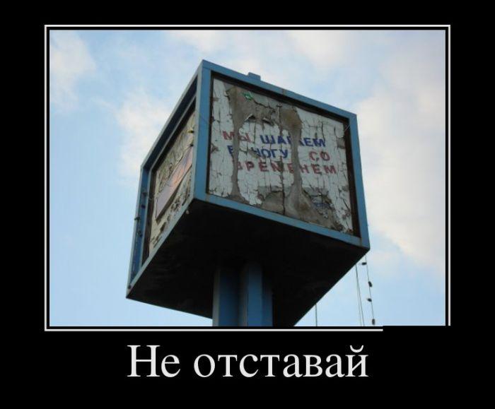 http://cdn.trinixy.ru/pics5/20151112/demotivatory_17.jpg