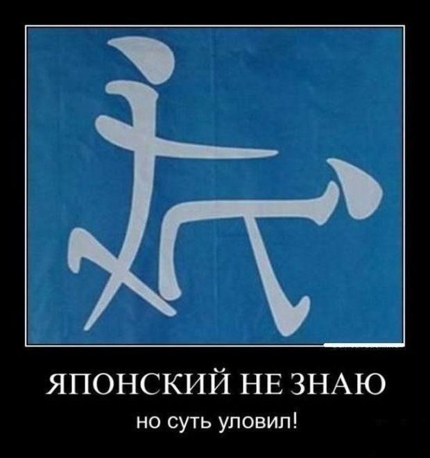http://cdn.trinixy.ru/pics5/20151112/demotivatory_25.jpg
