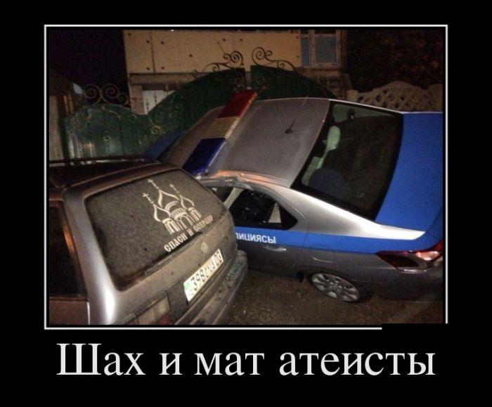 http://cdn.trinixy.ru/pics5/20151112/demotivatory_30.jpg