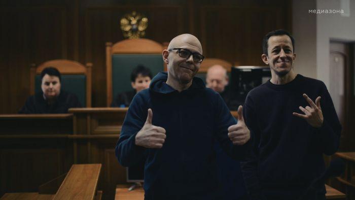 Самые запоминающиеся моменты с апелляционного заседания по делу группы «Кровосток» (9 фото)