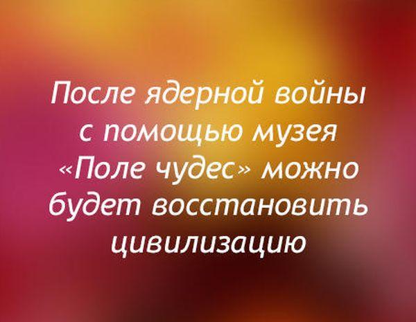 http://cdn.trinixy.ru/pics5/20151112/podborka_vecher_17.jpg