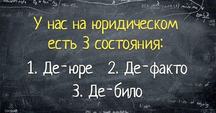 http://cdn.trinixy.ru/pics5/20151112/podborka_vecher_23.jpg