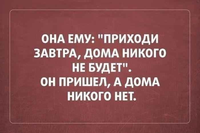 http://cdn.trinixy.ru/pics5/20151112/podborka_vecher_42.jpg