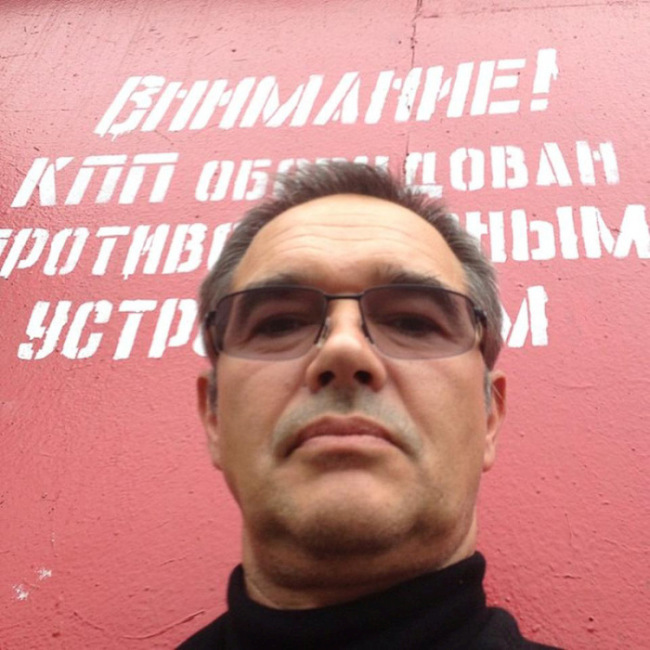Отзывы заключенных о московских СИЗО (21 фото)