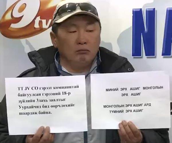 В Монголии Председатель профсоюза рабочих поджёг себя во время пресс-конференции