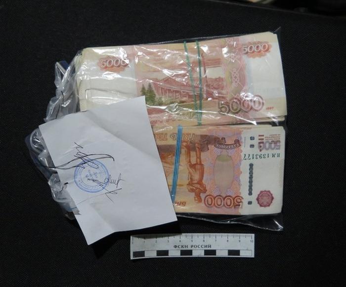 В Кемеровской области старообрядец и бывший кандидат в депутаты продавали синтетические наркотики (5 фото)