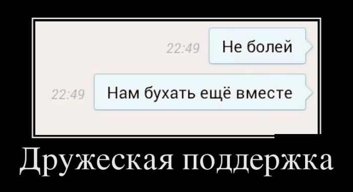 http://cdn.trinixy.ru/pics5/20151119/demotivatory_07.jpg